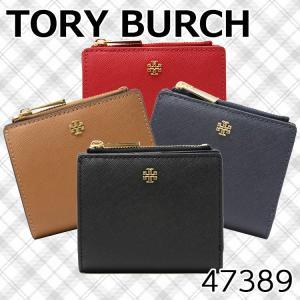 トリーバーチ TORY BURCH 財布 二つ折り財布 47389 ウォレット アウトレット レディース|hommage