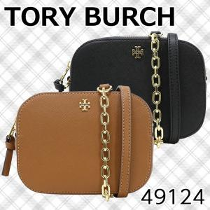 【ポイント2倍】トリーバーチ TORY BURCH ショルダーポシェット 49124 アウトレット レディース|hommage