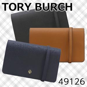 【ポイント2倍】トリーバーチ TORY BURCH バッグ ショルダーバッグ クラッチバッグ 49126 2way アウトレット レディース|hommage