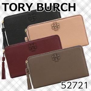 トリーバーチ TORY BURCH 財布 長財布 52721 ウォレット アウトレット レディース|hommage