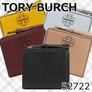 トリーバーチ TORY BURCH 財布 二つ折り財布 52722 ウォレット アウトレット レディース|hommage