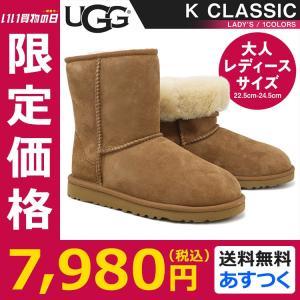 UGG Australia アグ Classic Short Boots クラシックショートブーツ QRコードカットなし正規品 大人着用可 Ladys/Kids