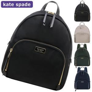 ケイトスペードの新作を入荷しました。  ■商品特徴 バッグ リュックサック バックパック レディース...