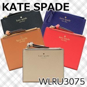 【ポイント10倍】ケイトスペード 二つ折り財布 レディース KATE SPADE WLRU3075 アウトレット