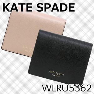 【ポイント10倍】ケイトスペード KATE SPADE 財布 二つ折り財布 WLRU5362 ウォレット アウトレット レディース|hommage