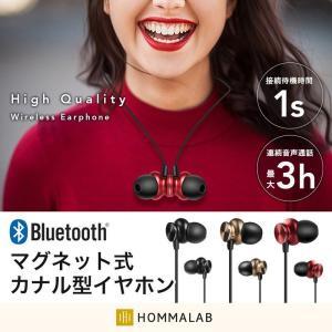 bluetooth イヤホン カナル型 iPhone8 pl...