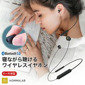 bluetooth イヤホン 防水 カナル型 iPhone8...