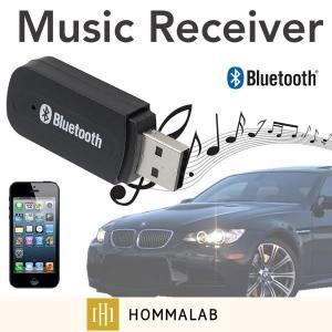 Bluetooth ミュージック レシーバー USB式 ワイ...