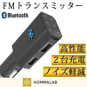 シガーソケット USB 充電 bluet...