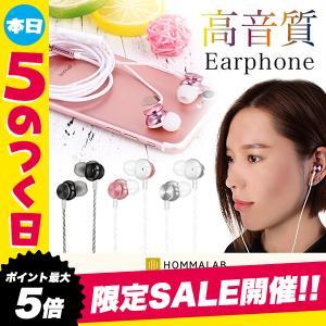 iPhone イヤホン 重低音 有線 オーディオ スマホ アンドロイド Android イヤホン カナル型 高音質 高級感 イヤフォン イヤホンマイク「meru1」