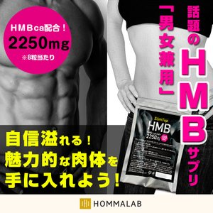 HMB サプリ SlimTop 2250mg配合 120粒入り 男性 女性 筋トレ サプリメント プロテイン パウダーより飲みやすい 筋トレ ジム スポーツ【meru1】