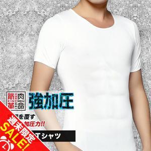 加圧シャツ メンズ Uネック 加圧インナー 加圧 Tシャツ メンズ 筋トレ トレーニング 着圧シャツ...