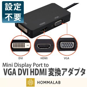 minidisplayport to  VGA DVI HDMI 変換アダプター minidisplayport to HDMI VGA DVI ディスプレイポート PC/端子 mac macbook 「meru2」