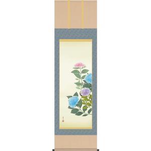 掛軸 夏掛 掛け軸-紫陽花/北山歩生(尺五)床の間 和室 モダン お洒落 日本画 贈答 かけじく 表装 壁掛け 吊るし インテリア|honakote