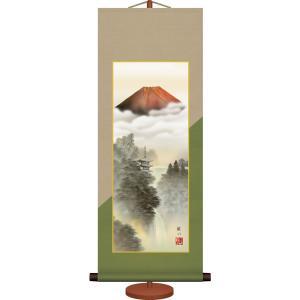 ミニ掛け軸-赤富士塔景/狭山 観水(専用飾りスタンド付き)和風モダン 山水画掛軸 コンパクト|honakote