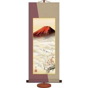 ミニ掛け軸-赤富士飛翔/鈴村 秀山(専用飾りスタンド付き)和風モダン 山水画掛軸 コンパクト|honakote