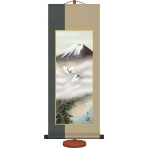 ミニ掛け軸-黎明富士/鈴村 秀山(専用飾りスタンド付き)和風モダン 山水画掛軸 コンパクト|honakote