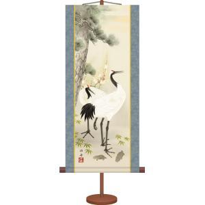 ミニ掛け軸-松竹梅鶴亀/瀬田 功舟(専用飾りスタンド付き)和風モダン掛軸 慶祝縁起 コンパクト honakote