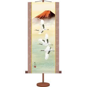 ミニ掛け軸-赤富士飛翔/田村 竹世(専用飾りスタンド付き)和風モダン掛軸 慶祝縁起 コンパクト honakote