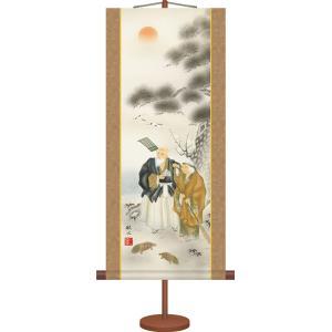 ミニ掛け軸-高砂/浮田 秋水(専用飾りスタンド付き)和風モダン掛軸 慶祝縁起 コンパクト honakote