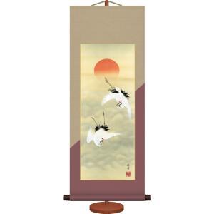 ミニ掛け軸-旭日飛翔/山村 観峰(専用飾りスタンド付き)和風モダン掛軸 慶祝縁起 コンパクト honakote