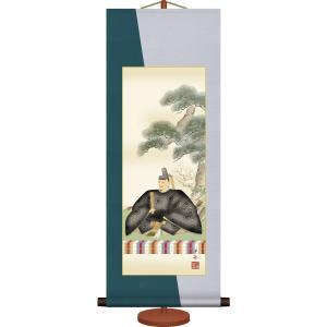 ミニ掛け軸-天神/小野 洋舟(専用飾りスタンド付き)和風モダン掛軸 慶祝縁起 コンパクト honakote