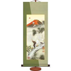 ミニ掛軸-開運一富士二鷹三茄子/濱田 嵐雪(専用飾りスタンド付き)和風モダン掛け軸 招福開運画 コンパクト|honakote