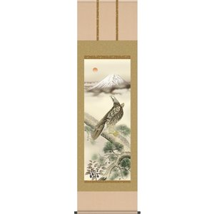 掛け軸 縁起画掛軸-一富士二鷹三茄子/近藤玄洋(尺五)床の間 和室 年中 お目出度い かけじく モダン オシャレ インテリア 表装|honakote
