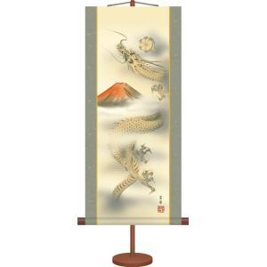 ミニ掛軸-赤富士昇龍図/石田 芳園(専用飾りスタンド付き)和風モダン掛け軸 招福開運画 コンパクト|honakote