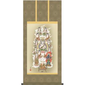 弘法大師と様々な徳を持つ十三体の仏様  十三体の名だたる御仏をお迎えした仏画の代表作。慈愛あふれる佛...