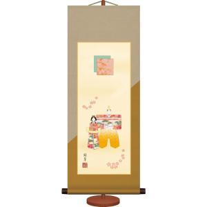 ミニ節句掛け軸-立雛/香山 緑翠(専用飾りスタンド付き)桃の節句 女の子 お祝い|honakote