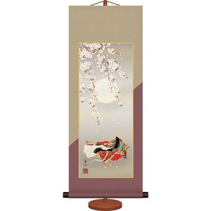 ミニ節句掛け軸-小町雛/西尾 香悦(専用飾りスタンド付き)桃の節句 女の子 お祝い|honakote