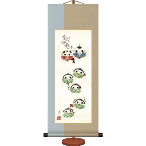 ミニ節句掛け軸-だるま雛/井川 洋光(専用飾りスタンド付き)桃の節句 女の子 お祝い|honakote