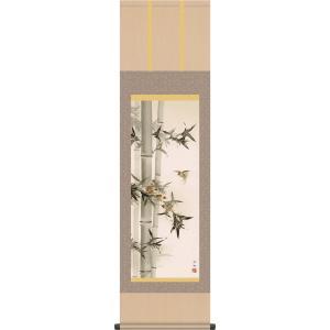 掛軸 年中掛 掛け軸-竹に雀/田村竹世(尺三)床の間 和室 モダン オシャレ インテリア ギフト かけじく 表装 壁掛け 小さい|honakote