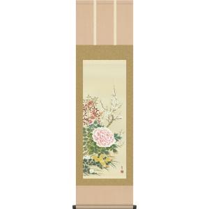 掛軸 年中掛 掛け軸-四季花/山村観峰(尺三)床の間 和室 モダン オシャレ インテリア ギフト かけじく 表装 壁掛け 小さい|honakote