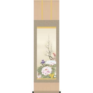 掛軸 年中掛 掛け軸-四季花/北山歩生(尺三)床の間 和室 モダン オシャレ インテリア ギフト かけじく 表装 壁掛け 小さい|honakote