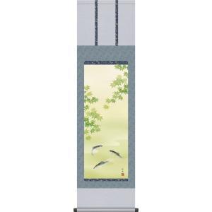 掛軸 夏掛 掛け軸-楓に鮎/長江桂舟(尺三)床の間 和室 モダン オシャレ インテリア ギフト マンション 壁掛け 小さい 日本画|honakote