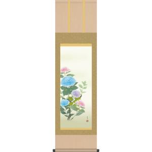 掛軸 夏掛 掛け軸-紫陽花/北山歩生(尺三)小さめ床の間 和室 モダン オシャレ インテリア ギフト マンション 壁掛け 日本画|honakote