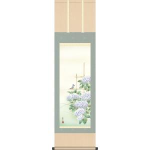 夏の掛け軸 紫陽花 西尾香悦 尺三 小振り 本表装 床の間 花鳥画 モダン 掛軸[送料無料]|honakote