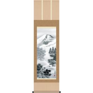 掛け軸 富士山水画 掛軸-富士閑景/長江桂舟(尺三)床の間 和室 オシャレ モダン 高級 表装 日本製 インテリア 壁飾り 格安 honakote