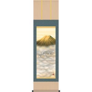 掛け軸 富士山水画 掛軸-金富士飛翔/宇田川彩悠(尺三)床の間 和室 オシャレ モダン 高級 表装 日本製 インテリア 新築 飾り 格安 honakote