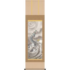 掛け軸 龍神図掛軸-龍神図/森山観月(尺三)床の間 和室 昇り竜 りゅう モダン おしゃれ かけじく 表装 インテリア|honakote