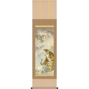 掛け軸 龍虎図掛軸-龍虎図/濱田嵐雪(尺三)床の間 和室 龍 虎 人気 かけじく モダン インテリア 壁吊るし 飾り|honakote