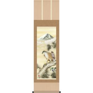 掛け軸 縁起画掛軸-一富士二鷹三茄子/瀬田功舟(尺三)床の間 和室 年中 お目出度い かけじく モダン オシャレ インテリア 表装|honakote