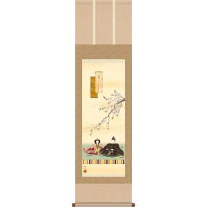 桃の節句画掛軸-段雛/奥居佑山(尺三)床の間 和室 女の子 祭り お祝い お雛様 初節句 モダン オ...