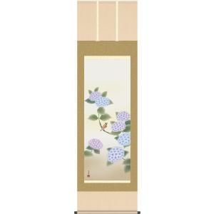 夏掛け 掛け軸 紫陽花 清水玄澄 尺五 本表装 床の間 花鳥画 モダン 掛軸[送料無料]|honakote