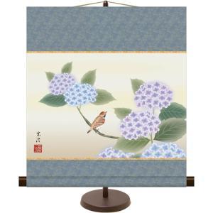 和風モダンミニ掛け軸 花鳥画 紫陽花 清水玄澄 飾りスタンド付き 部屋置き[送料無料]|honakote