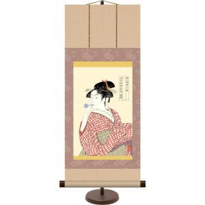 和風モダン浮世絵ミニ掛け軸 ビードロを吹く女 喜多川歌麿 飾りスタンド付き 部屋置き[送料無料]|honakote