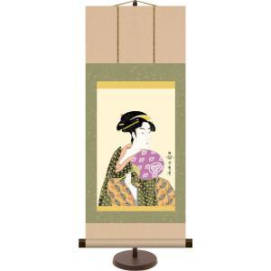 和風モダン浮世絵ミニ掛け軸 団扇を持つおひさ 喜多川歌麿 飾りスタンド付き 部屋置き[送料無料]|honakote