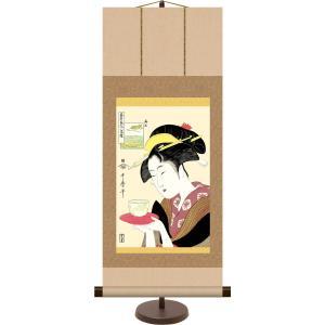 和風モダン浮世絵ミニ掛け軸 難波屋おきた 喜多川歌麿 飾りスタンド付き 部屋置き[送料無料]|honakote